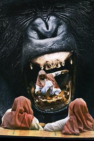 Gorilla by Masha Rumyantseva