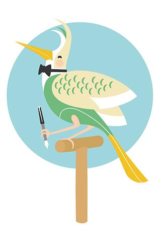 The Copy Hoopoe by Pierluigi Riccio