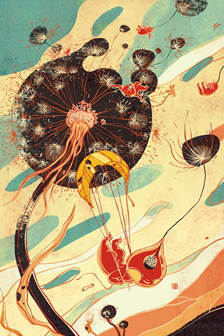 Be Prepared by Victo Ngai