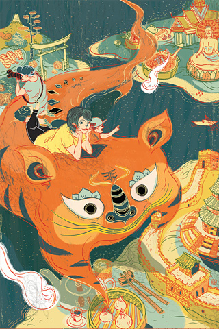 Wind Beast by Victo Ngai