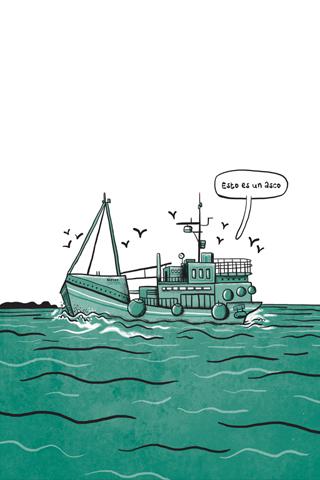 Barco by Juan Díaz-Faes
