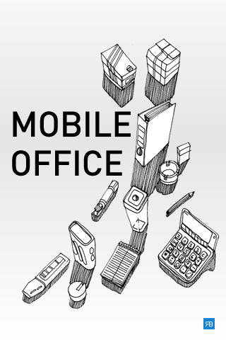 Mobile office by Rainer Berg
