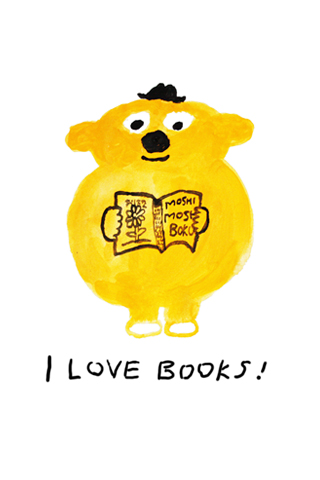 I Love Books! by Mogu Takahashi