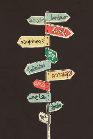 Poolga - Happiness is Everywhere - Lim Heng Swee