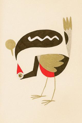 Poolga - Cuervo Negro - Rik Guasco