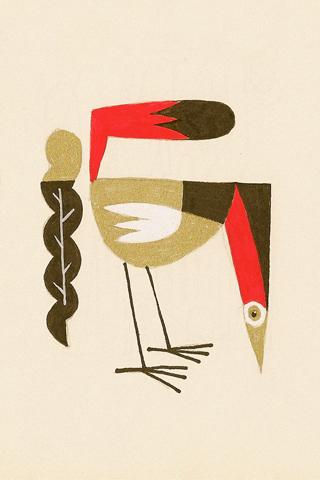 Poolga - Cuervo Rojo - Rik Guasco