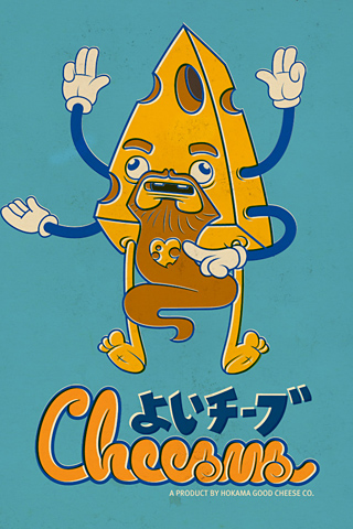 Cheesus Christ by Juan Molinet